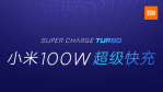 Xiaomi Super Charge Turbo 100W : Redmi inaugurera cette technologie