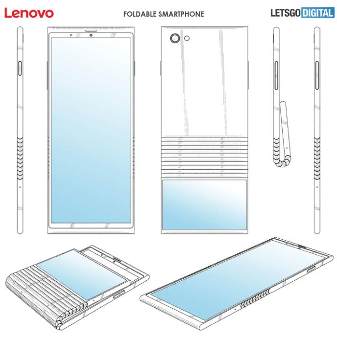 """Lenovo """"Fold"""""""