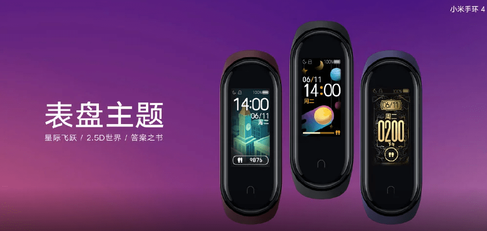 Xiaomi Mi Band 4 : écran plus grand mais pas d'ECG..