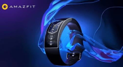 Amazfit X : écran incurvé pour l'année prochaine