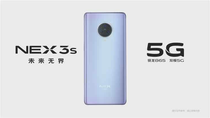 Vivo Nex 3S : une mise à jour technique.
