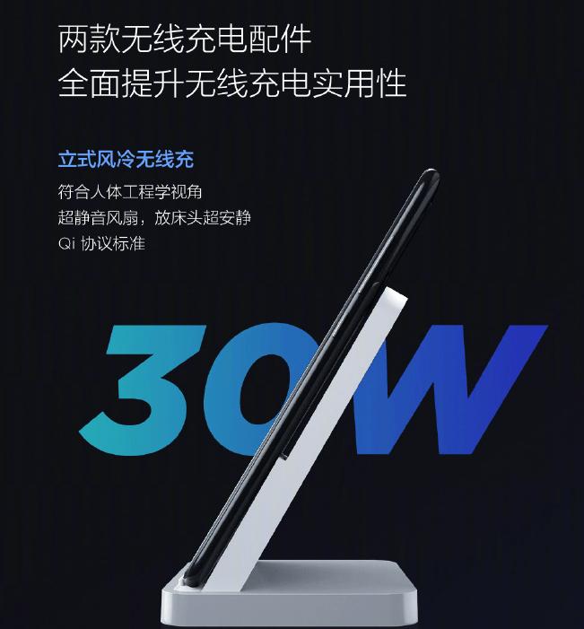 Xiaomi va vous faire aimer la charge sans fil!