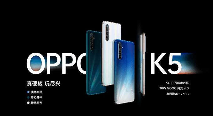 Oppo K5 : un sérieux concurrent au Xiaomi Mi 9T