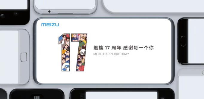 Meizu 17 : premières images de l'écran perforé!