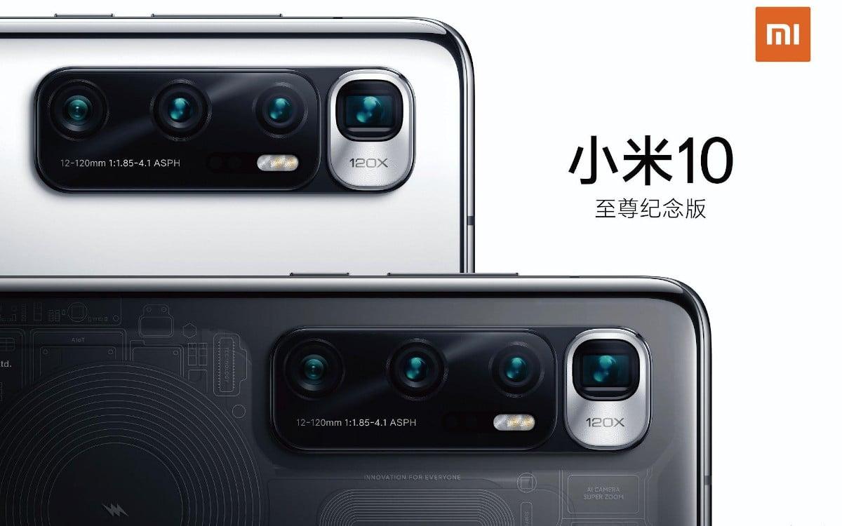 Xiaomi Mi 10 Ultra : la version spéciale 10 ans!