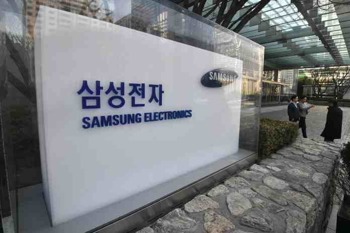 Samsung files patent for an extendable flexible display