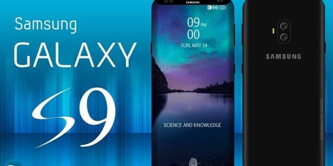Samsung Galaxy S9 : lancement prévu au MWC 2018