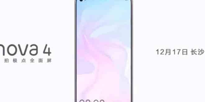 Huawei Nova 4 : Triple capteurs avec 48 MP et un capteur avant intégré à l'écran