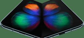 Samsung Galaxy Fold : Deuxième lancement du mobile ce 6 septembre