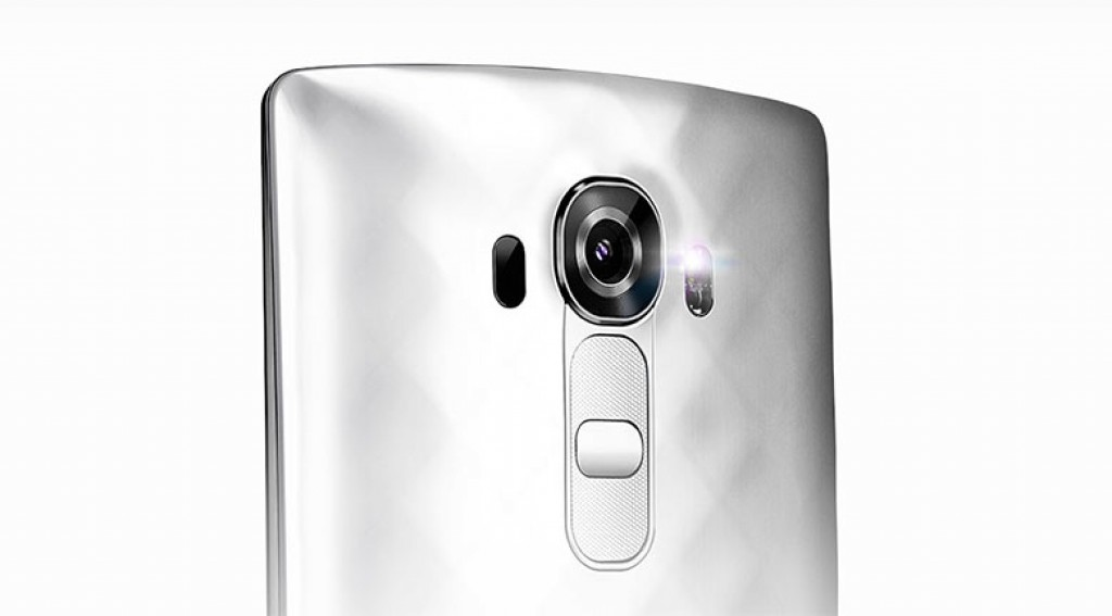 LG G4 Pro/Note could be released on October 10