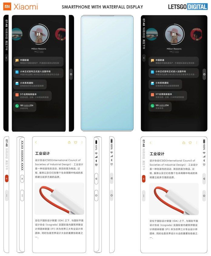 xiaomi design patent waterfall display letsgodigital Xiaomi