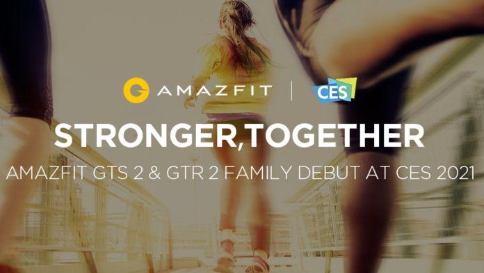 Amazfit CES