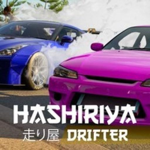 Hashiriya Drifter App Icon
