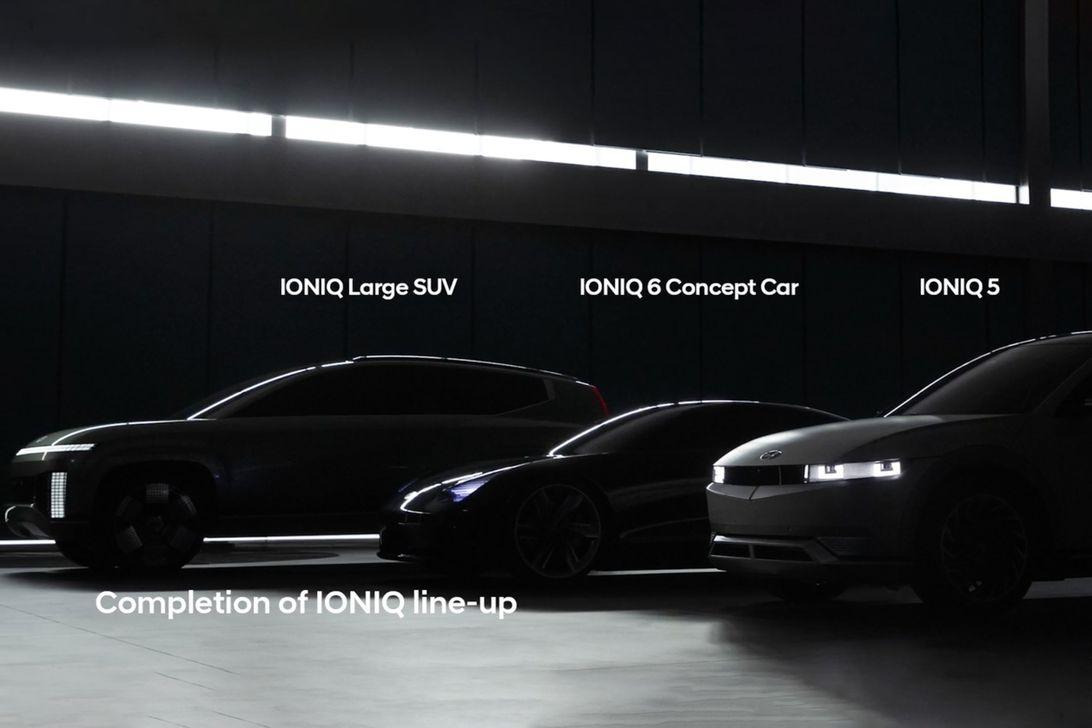 Ioniq 7 teaser