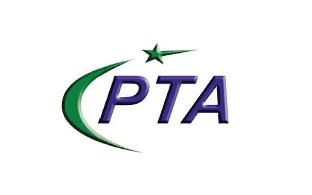 PTA Becomes Champion Regulator in 1st Regulators' Challenge T-20 Cricket Cup 2019