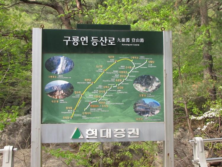 noordkorea-1263