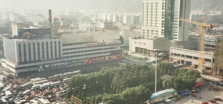 Emeishan – Chengdu – Lanzhou