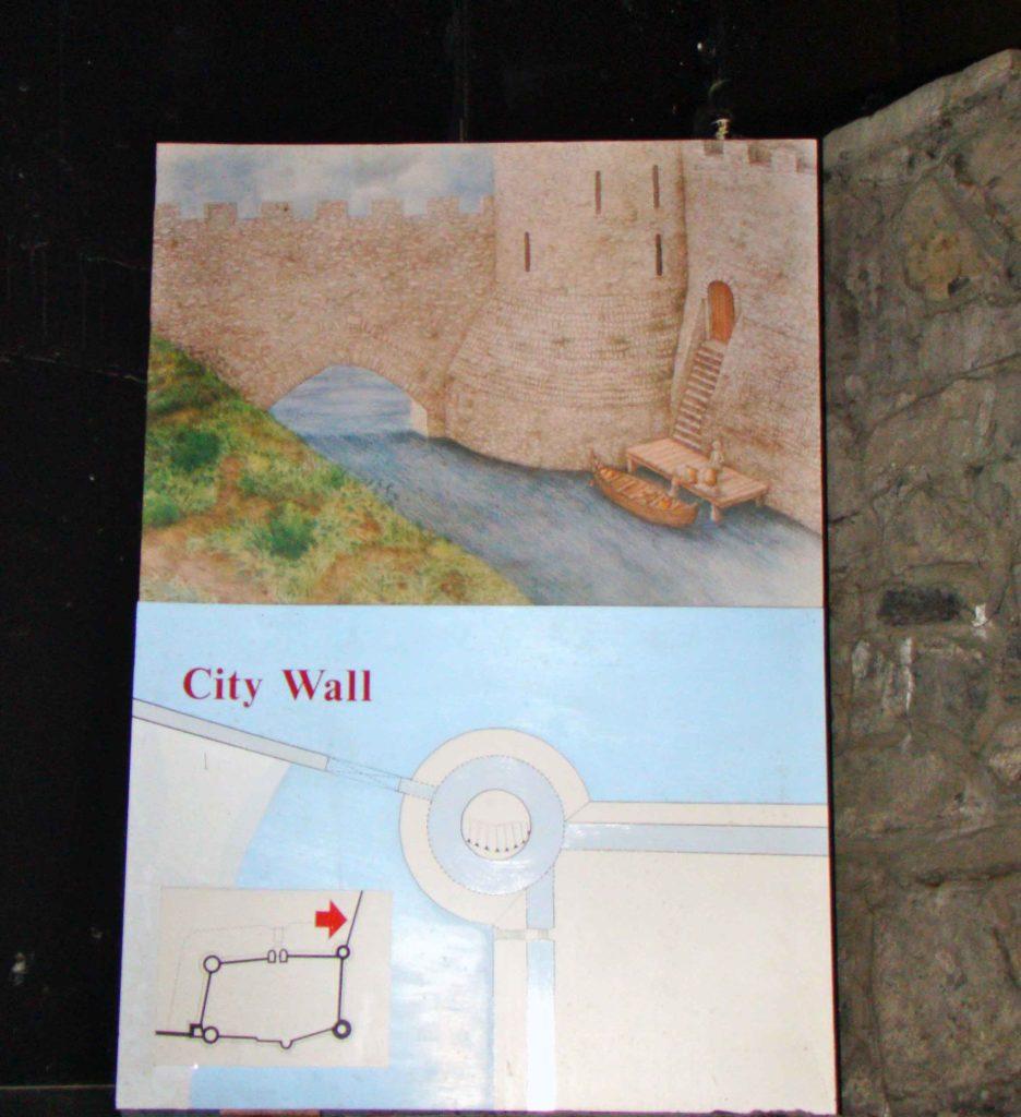 City Wall of Dublin Castle