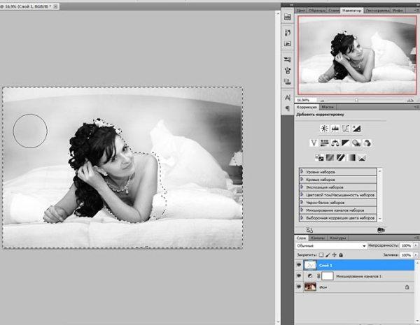 Как сделать черно-белую фотографию в фотошопе, высокий ...