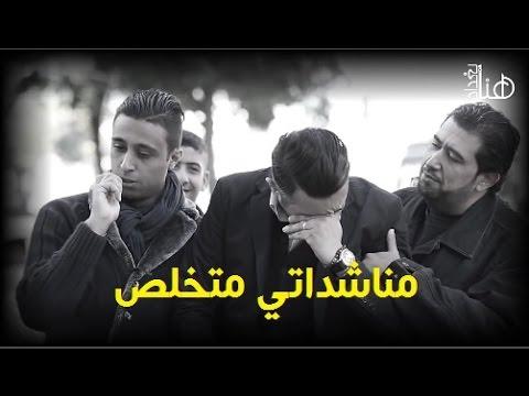 ولاية بطيخ – جميع مقاطع المناشدات – تحشيش  – YouTube