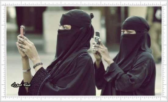 Saudi women in Bahrain