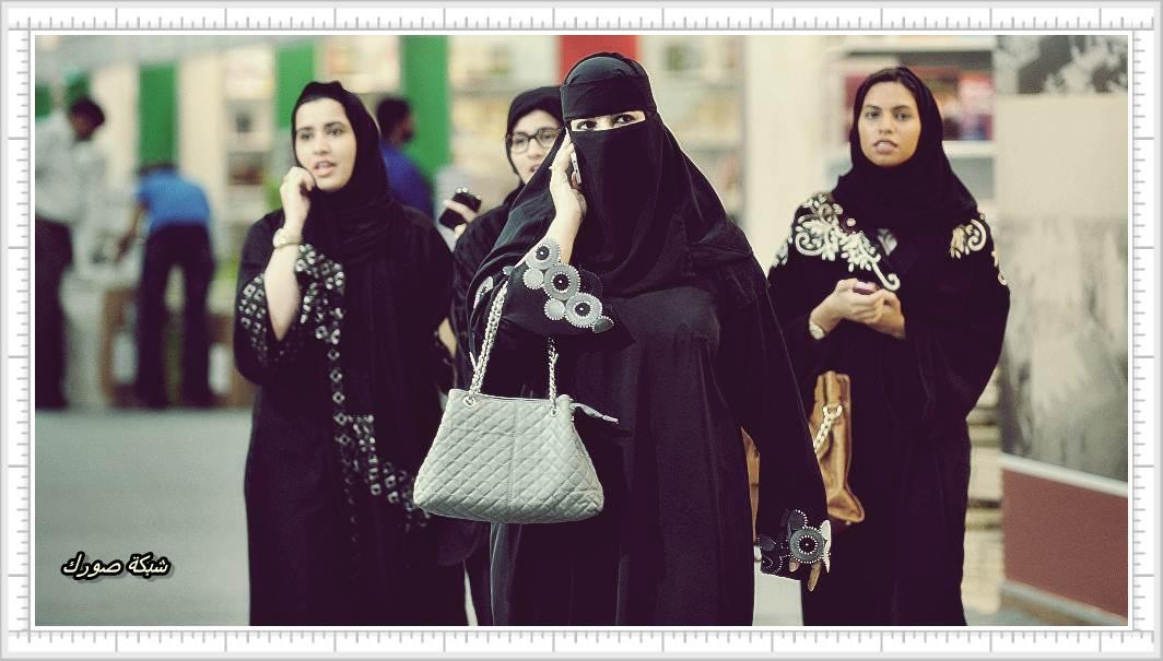 اماكن تواجد السعوديات في البحرين Saudi women in Bahrain