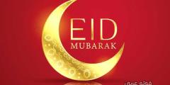 صور عيد الفطر بالإنجليزى 2019 أجمل صور للعيد بالانجليزى Eid Mubarak 2019