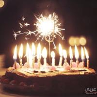 أحلى صور عيد ميلاد سعيد 2019 أجمل تهنئة عيد ميلاد جميلة