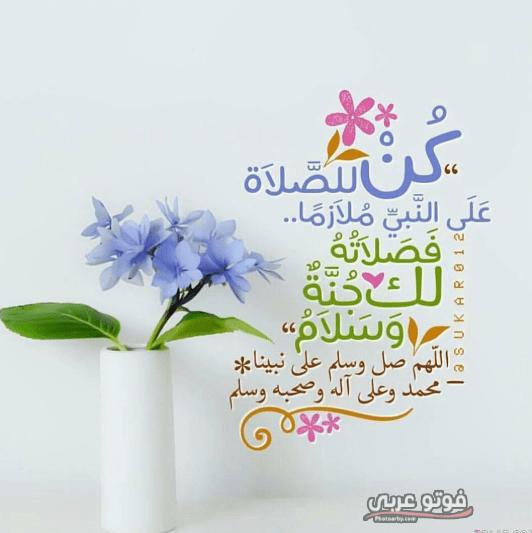 أفضل منشورات فيس بوك اسلامية 2019 عبارات دينية للفيس بوك
