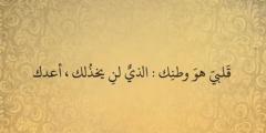 تحميل صور رائعة مكتوب عليها Beautiful written