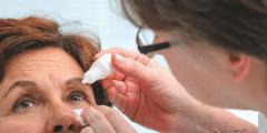 قطرة أفازير لحساسية العين AVAZIR