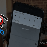 تطبيق منع الانترنت عن التطبيقات للاندرويد والكمبيوتر 2020