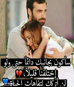 خلفيات حب وعشق وغرام ورومانسيه