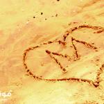 صور قلب محفور علي الرمل اجمل صور قلب علي الرمل