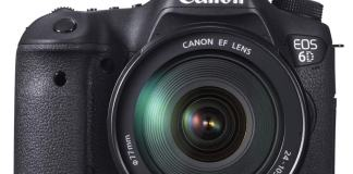 canon 6D digital slr