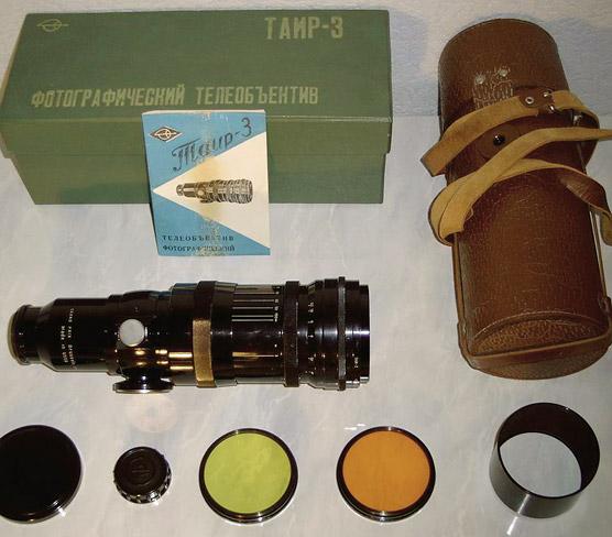 Советские фотоаппараты Таир3 45300 середина 1950х