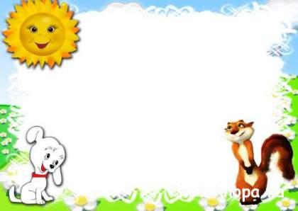 Детские рамки для фото с героями мультфильмов скачать