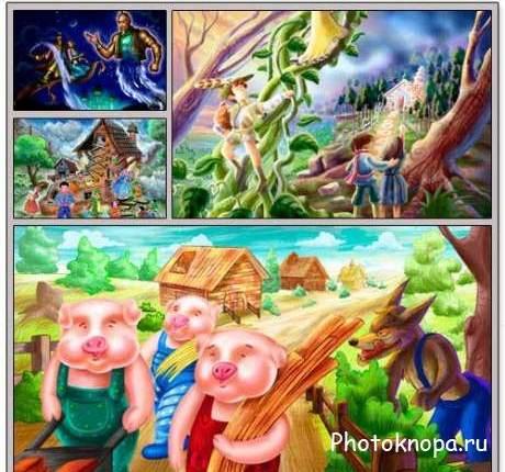 Детские сказки и сказочные герои в PSD для фотошопа ...