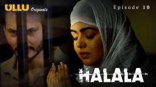 Halala (E10) Watch UllU Original Hindi Hot Web Series