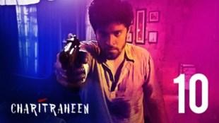 Charitraheen (S1-E10) watch hoichoi original hindi hot web series