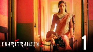 Charitraheen (S2-E01) watch hoichoi original hindi hot web series
