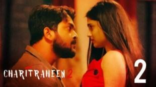 Charitraheen (S2-E02) watch hoichoi original hindi hot web series