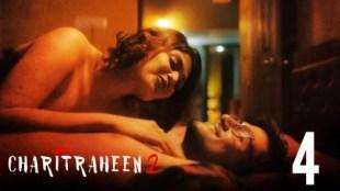 Charitraheen (S2-E04) watch hoichoi original hindi hot web series