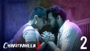 Charitraheen (S3-E02) watch hoichoi original hindi hot web series