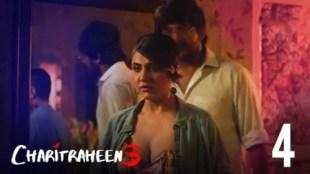 Charitraheen (S3-E04) watch hoichoi original hindi hot web series
