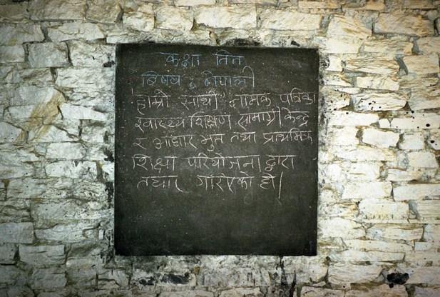 98nepal_060