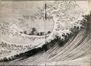 Giant Wave at Kanawaga, Hokusai