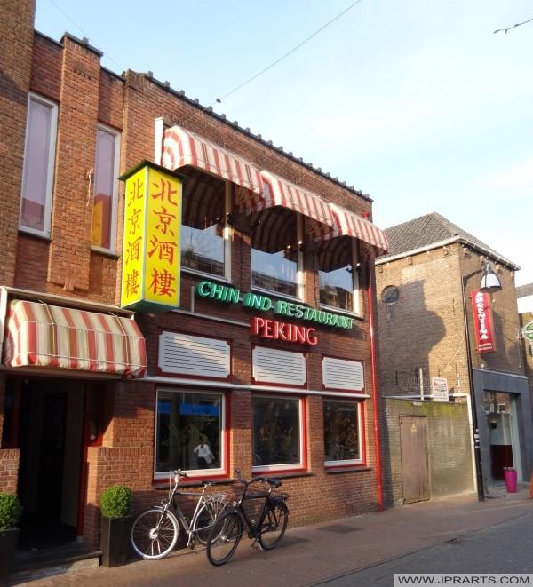 中国印尼餐厅'北京'的梅珀尔,荷兰