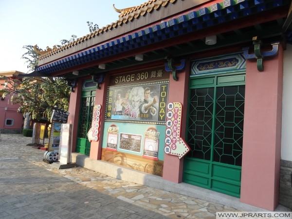 Stage 360 Ngong Ping (Hong Kong)