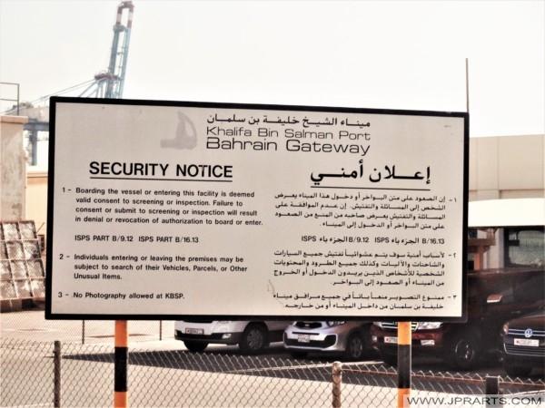 إشعار أمني (ميناء خليفة بن سلمان في البحرين)